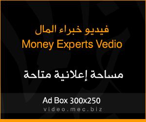 adsbox